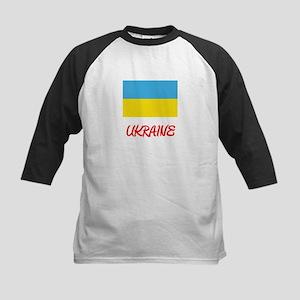 Ukraine Flag Artistic Red Design Baseball Jersey