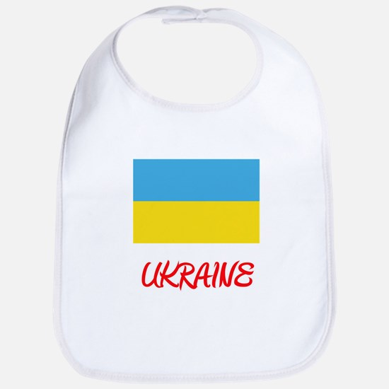 Ukraine Flag Artistic Red Design Baby Bib