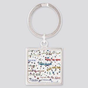 Dancing with butterflies Square Keychain