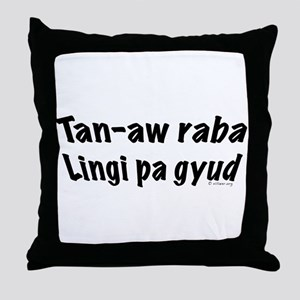 Tan-aw raba Throw Pillow
