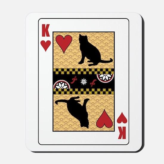 King Blue Mousepad