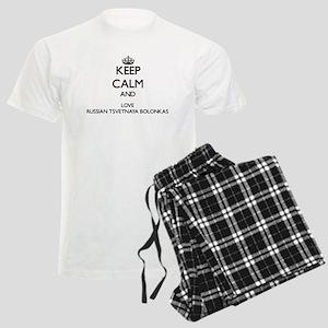 Keep calm and love Russian Ts Men's Light Pajamas