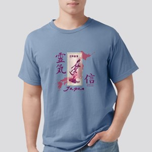 JAPAN RELIEF 2011 T-Shirt