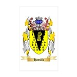 Hanslik Sticker (Rectangle 50 pk)