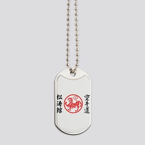 Shotokan Karate Symbol Dog Tags