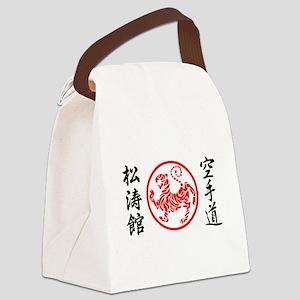 Shotokan Karate Symbol Canvas Lunch Bag