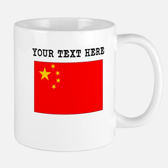 Custom China Flag Mugs