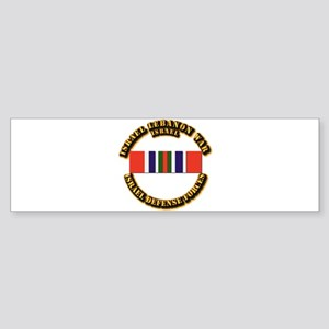 Israel - Lebanon War Campaign Rib Sticker (Bumper)