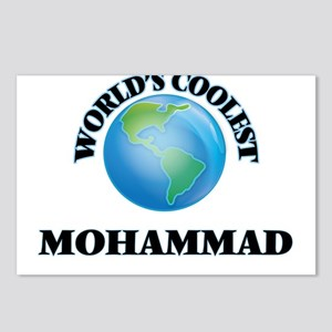 World's Coolest Mohammad Postcards (Package of 8)