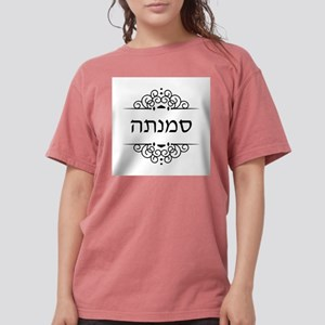 Samantha name in Hebrew letters T-Shirt