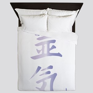 Reiki Queen Duvet