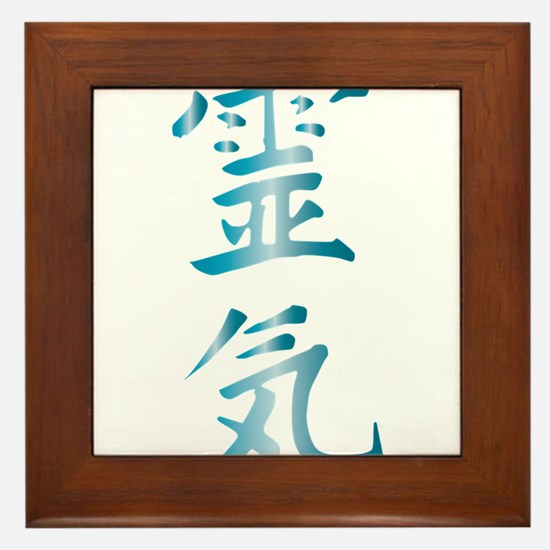 Reiki Framed Tile