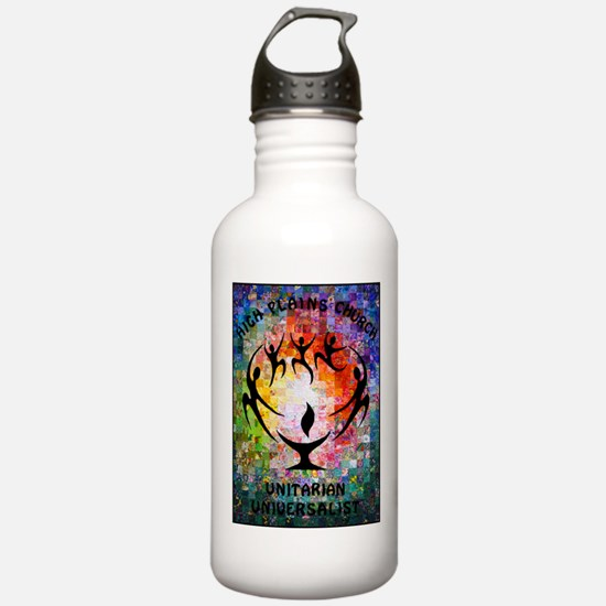 HPCUU Dancer Quilt Water Bottle