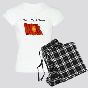 Custom Macedonia Flag Pajamas