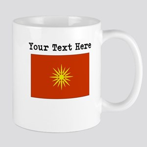 Custom Macedonia Flag Mugs
