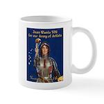 Shield Logo / Army Of Artist Mug 16 Oz. Mugs