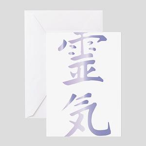 Reiki Greeting Cards