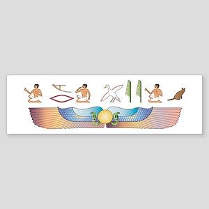 Savannah Hieroglyphs Bumper Sticker