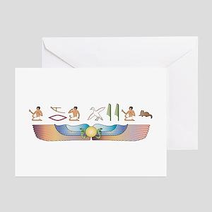 Ragdoll Hieroglyphs Greeting Cards (Pk of 10)