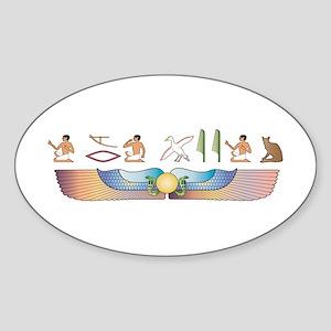 Balinese Hieroglyphs Oval Sticker