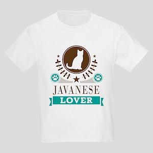 Javanese Cat Lover Kids Light T-Shirt