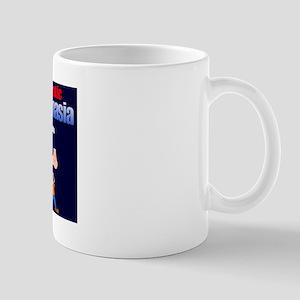 'Bureaucratic Euthanasia'.:-) Mug