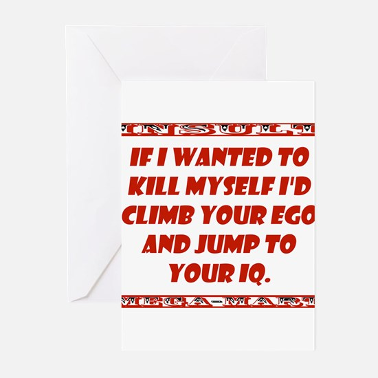 If I Wanted to Kill Myself Greeting Cards (Pk of 2