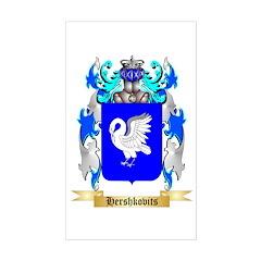 Hershkovits Sticker (Rectangle)