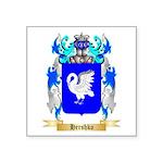 Hershko Square Sticker 3