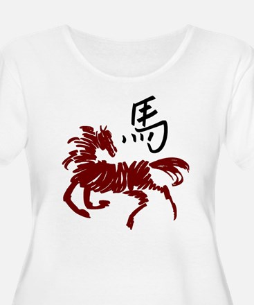 horse12 Plus Size T-Shirt
