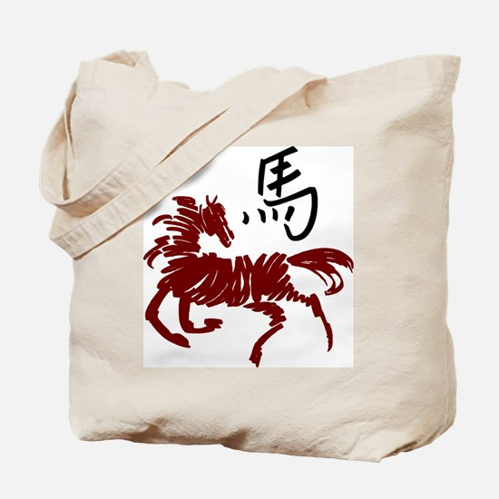 horse12.png Tote Bag