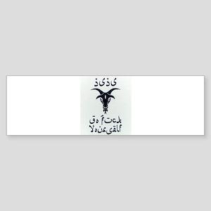 ISISGFYBlack Bumper Sticker