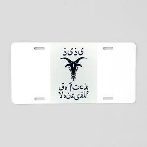ISISGFYBlack Aluminum License Plate