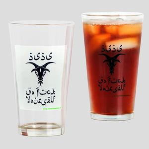 ISISGFYBlack Drinking Glass