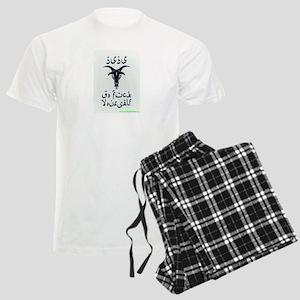 ISISGFYBlack pajamas