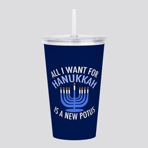 Hanukkah Anti Trump Acrylic Double-wall Tumbler