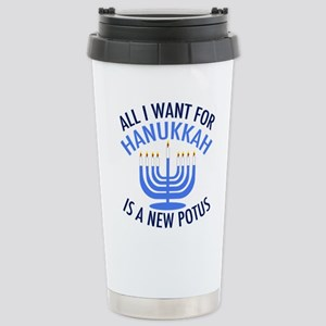 Hanukkah Anti Tru 16 oz Stainless Steel Travel Mug