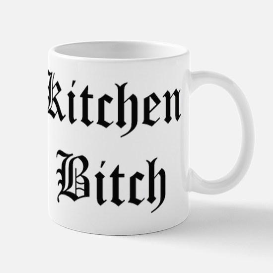 Cute Kitchens Mug