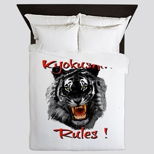Kyokushin Black Tiger design Queen Duvet
