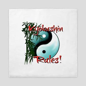 Yin Yang and Bamboo Kyokushin design Queen Duvet