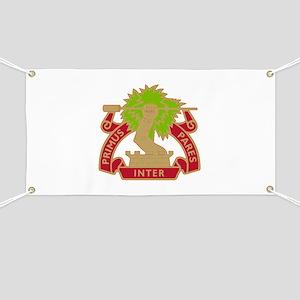 1 Air Defense Artillery Regiment Banner