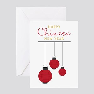 Chinese New Year Greeting Cards