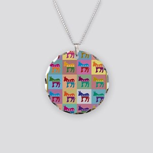 Pop Art Democrat Donkey Logo Necklace Circle Charm