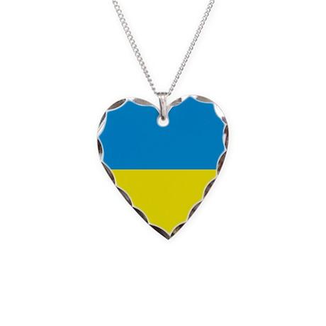 ukrainian charm review