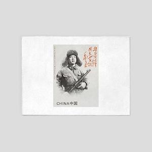 Lei Feng 5'x7'Area Rug