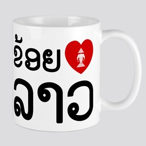 I Love (Heart) Lao Mugs