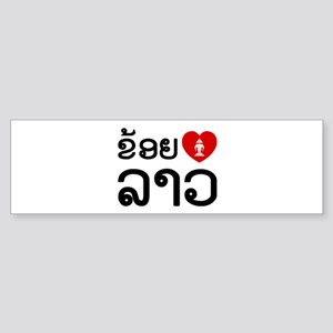 I Love (Heart) Lao Bumper Sticker