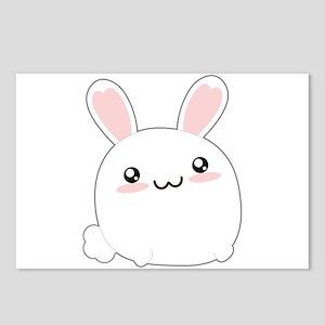 Fat Kawaii Bunny Postcards (Package of 8)