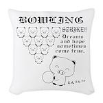 bowling_bootan_egao_1500x Woven Throw Pillow