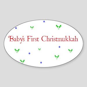 babychirstmukkah Sticker